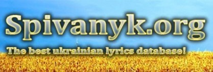 Spivanyk.org - the best ukrainian lyrics database!